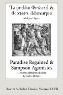 Paradise Regained and Samson Agonistes (Deseret Alphabet Edition)