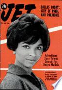 Dec 19, 1963