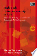 High Tech Entrepreneurship In Asia