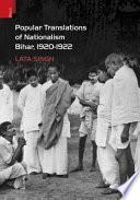 Popular Translations Of Nationalism