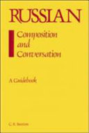 Russian Composition and Conversation