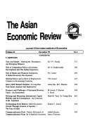 The Asian Economic Review Book