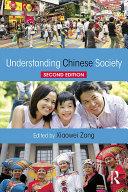 Understanding Chinese Society Pdf/ePub eBook