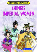 Chinese Imperial Women  2010 Edition   EPUB