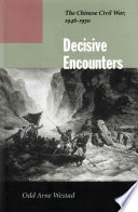 Decisive Encounters Book