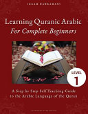 Learning Quranic Arabic for Complete Beginners