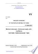 YY 0843-2011: Translated English of Chinese Standard. YY0843-2011