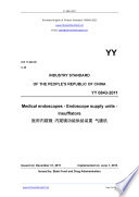 YY 0843-2011: Translated English of Chinese Standard. YY0843-2011.