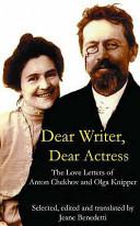 Dear Writer   Dear Actress