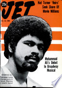 18 дек 1969