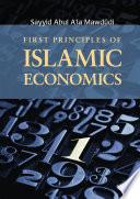 First Principles of Islamic Economics Book