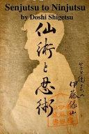 Senjutsu to Ninjutsu