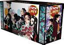 Demon Slayer Complete Box Set