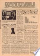 1983年7月4日
