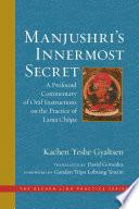 Manjushri s Innermost Secret
