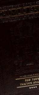 Talmud Bavli  Tractate shabbos  vol 1 4