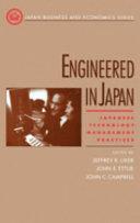 Engineered in Japan