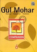 Gul Mohar Companion-6