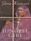 Junglee Girl