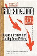 Buying a Fishing Rod for My Grandfather Pdf/ePub eBook