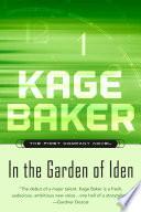 In The Garden Of Iden