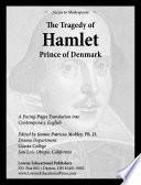 Hamlet  ENHANCED eBook