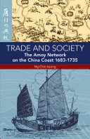 Trade and Society