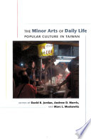 The Minor Arts of Daily Life