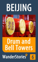 Drum and Bell Towers in Beijing