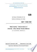 GB/T 11896-1989: Translated English of Chinese Standard. (GBT 11896-1989, GB/T11896-1989, GBT11896-1989)