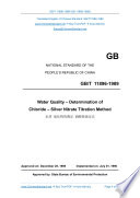 GB/T 11896-1989: Translated English of Chinese Standard. (GBT 11896-1989, GB/T11896-1989, GBT11896-1989)