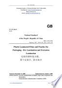 Gb T 10004 2008 Translated English Of Chinese Standard Gbt 10004 2008 Gb T10004 2008 Gbt10004 2008  Book PDF