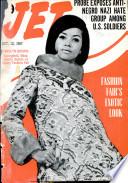 12 окт 1967