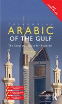 Colloquial Arabic of the Gulf Pdf/ePub eBook