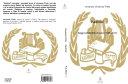 Kadima. saggi sull'identità ebraica contemporanea (1998-2012)