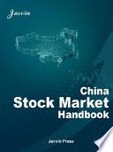 China Stock Market Handbook Book