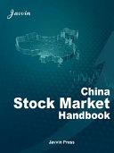 China Stock Market Handbook