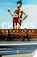 China's Great Leap