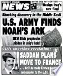 Mar 18, 2003