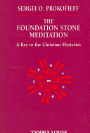 Foundation Stone Meditation