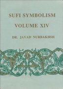 Sufi Symbolism: The unity of being