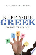 Keep Your Greek Book