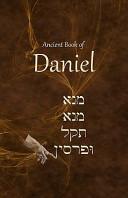 Ancient Book of Daniel