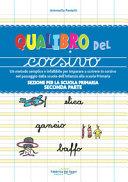 Sezione per la scuola primaria. Qualibro del corsivo. Un metodo semplice e infallibile per imparare a scrivere in corsivo nel passaggio dalla scuola dell'infanzia alla scuola primaria