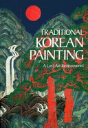 Traditional Korean Painting