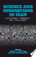 Science And Innovations In Iran Book PDF