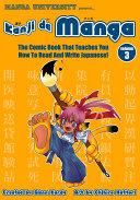 Kanji de Manga Vol. 3