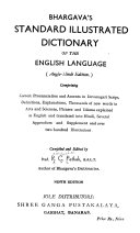 Bhargava s Standard Illustrated Dictionary of the English Language  Anglo Hindi Ed