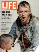 Aug 3, 1962