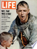 3. aug 1962
